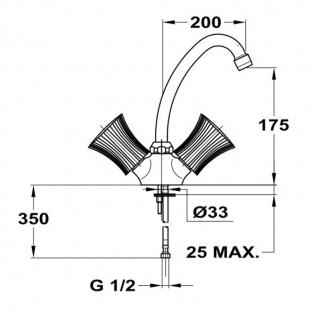 Смеситель для кухни Mofem Metal С200